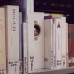 Murmures de Bibliothèque